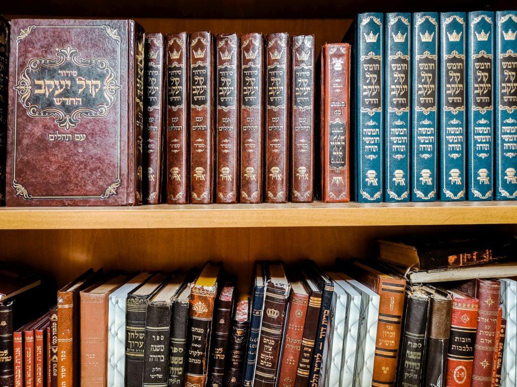 Biblioteka w Rymanowie